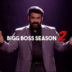 Bigg Boss Malayalam 2: Nominated Contestants of WEEK 4