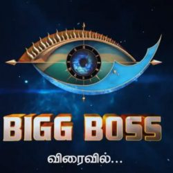 Bigg Boss Tamil 3 Day 57: Sherin Is New Captain