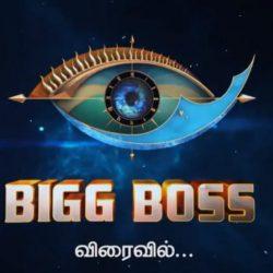 Bigg Boss Tamil 4 Airing Soon