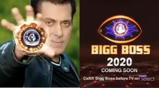 Bigg Boss 14 2020