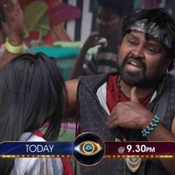 Shocking Results of Bigg Boss Telugu Voting Polls